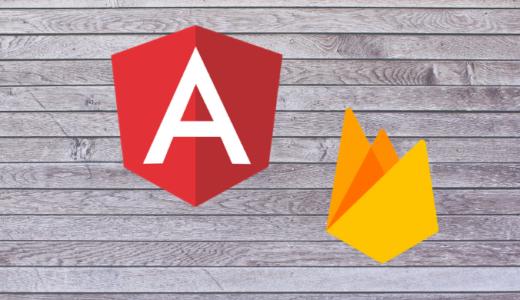 Angular 6でFirebaseにデプロイしたのにアプリが起動しない(ホスティングできない)