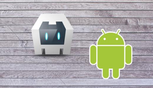 cordova run androidでエミュレータにインストールできない場合の対処法