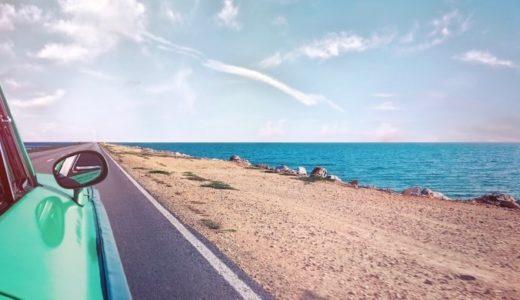 夏のドライブで聴きたい洋楽プレイリスト【歌詞・和訳付き】