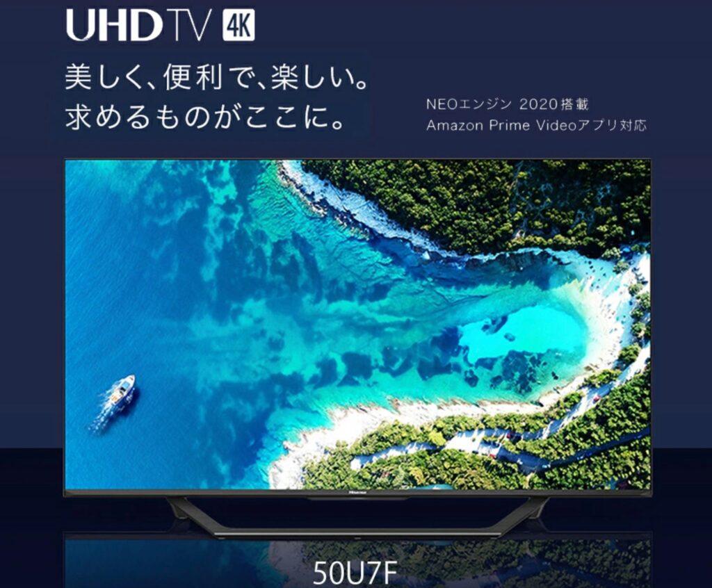 best-tv8